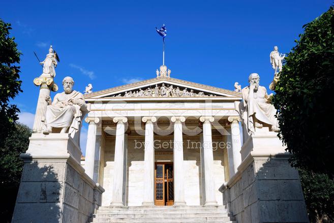 アテネ国立アカデミー